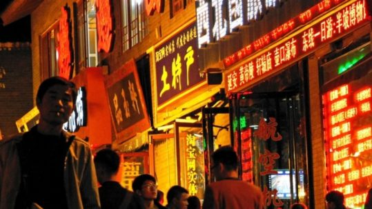Tegenlicht Meet-Up: Shoppen volgens China
